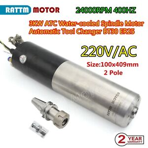 Atc 3kw 220v Water Cooling Automatic Tool Changer Spindle Motor Bt30 Cnc Milling