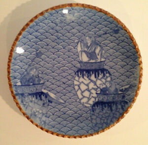 Vintage Chinese Export Porcelain 8 3 4 Plate