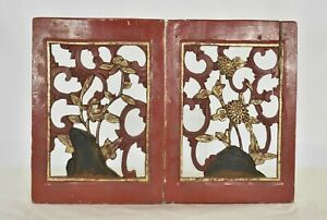 Pair Antique Chinese Red Gilt Wood Carving Carved Panel Qing Dynasty 19th C