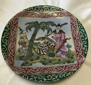 Chinese Export Porcelain Plate Raised Enamel Hand Painted