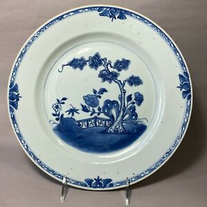 Antique 18th C Chinese Export Porcelain Charger Plate Qianlong Period