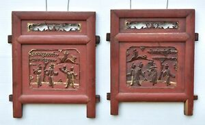 Pair Of Antique Chinese Red Gilt Wood Carving Carved Panel