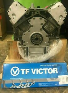 Reman 2010 2013 Chevy Avalanche 5 3l Engine Cast Iron Block Vin 0 Only