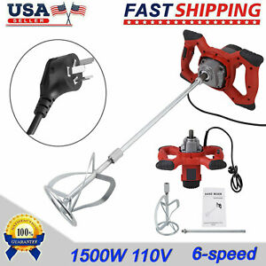 Industrial 1500w Electric Concrete Cement Mixer Thinset Grout Mud Mixing Mortar