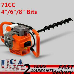 Pro 71cc Gas Powered Post Hole Digger Auger Borer Fence Drill 4 6 8 Bits Us