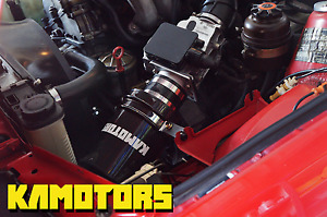 Kamotors Bmw Carbon Cold Air Intake E28 E32 E30 E34 E24 E36 318i 325i M3 535i