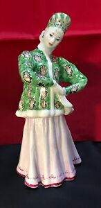 Vintage Ussr Russian Dulevo Porcelain Dancer Girl Russian Folklore Costume