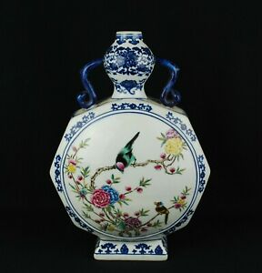 China Antique B W Famille Rose Enamels Moon Flask Vase Qing Qianlong Seal