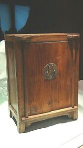 Antique 19c Chinese Wood Carved 2 Door One Drawer 2 Shelves Cabinet Wax Seal