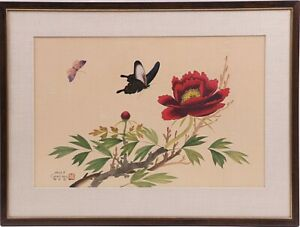A Very Fine Korean Butterfly Watercolor Painting By Chung Navi