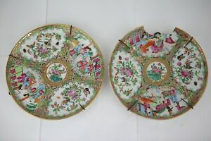 Antique Chinese Qing Dynacty Canton Famille Rose Guangcai Porcelain Plate X 2