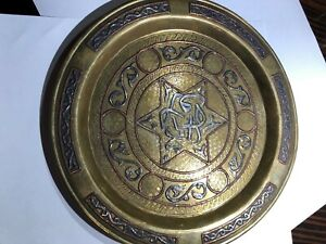 Brass And Silver Antique Moroccan Jewish Plate
