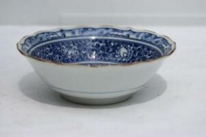 Chinese Porcelain Bowl Cobalt Blue Finely Painted Artist Signed