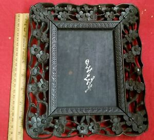 Old Chinese Zitan Or Rosewood Frame With Mark