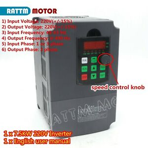 10hp 7 5kw 220v Vfd Variable Frequency Drive Inverter Converter Speed Controller