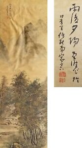 Signed Stamped 47x15inch Antique Chinese Qing Scroll Figure Landscape Painting