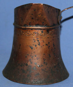 Antique Hand Crafted Copper Coffee Pot