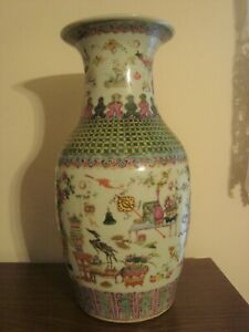 Famille Rose Porcelain 17 Vase Chinese Mint Condition