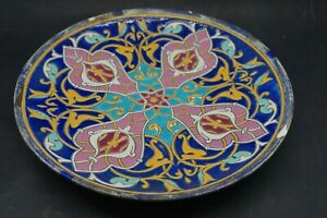 Plate Earthenware Antique Sign Lefront Email Relief Style Gien Xx