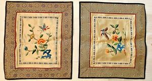 Lot 2 Vintage Chinese Silk Embroidery Art Panel Floral Butterflies 9 5 X11