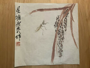 Vintage Chinese Or Japanese Brush Ink Watercolor Painting Calligraphy Signed