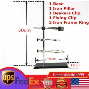 50cm Lab Support Stands Platform Chemistry Bottle Tube Clamp Bracket Usa Sale