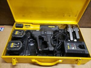 Rems Akku press Type 571 Cordless Radial Pro Press Kit Pre owned