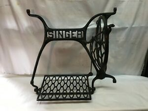 Vintage Sewing Machine Cast Iron Base With Pedal Treadle No Sides Art