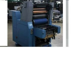 Atf Single Color Offset Printing Press