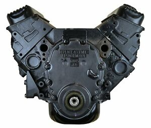 Atk Engines Vmm2s Remanufactured Marine Crate Engine 1996 2006 Small Block Chevy