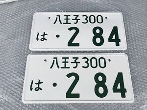 2 84 Genuine Japanese License Plate Jdm Japan Original pair