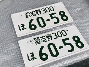 60 58 Genuine Japanese License Plate Jdm Japan Original pair