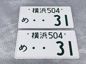 31 Genuine Japanese License Plate Jdm Japan Original pair