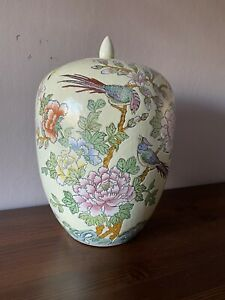 Antique Chinese Famille Rose Porcelain Ginger Melon Jar