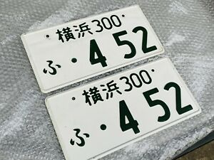 4 52 Genuine Japanese License Plate Jdm Japan Original pair