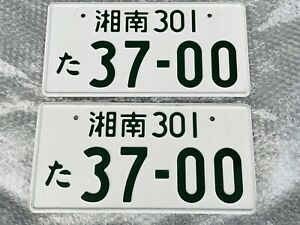 37 00 Genuine Japanese License Plate Jdm Japan Original pair