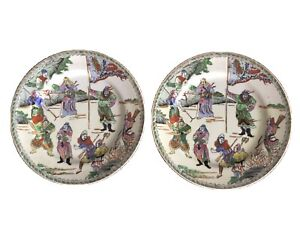 Pair Of Chinese Famille Rose Porcelain Charges