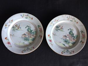 Pair Of Chinese Famille Rose Porcelain Dishes 18th Century