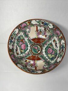 Old Vintage Chinese Famille Rose Medallion Bowl Center Piece 10