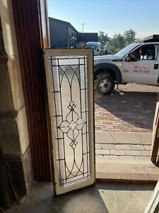 Sg3753 Antique Stained Glass Transom Window 12 75 X 40