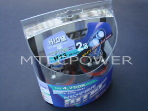 Genuine Mtec H13 9008 Xenon Hid Cosmos Blue White Bulbs