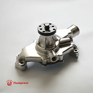 Short Water Pump Small Block Chevy Polished Aluminum