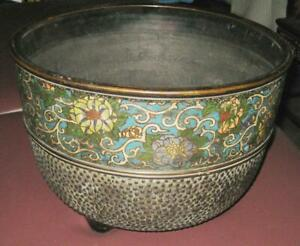 Signed Antique Qing Dynasty Chinese Cloisonne Jingtailan Bronze Large Pot
