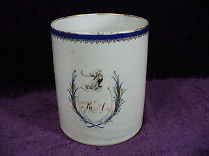 18c Antique Chinese Export Porcelain Armorial Large Mug Excellent