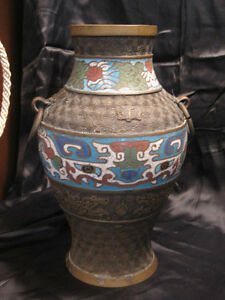 Vase Japanese Champleve Cloisonne On Brass Or Bronze 9 5 T