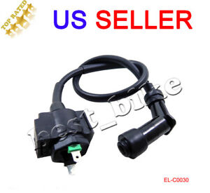 Ignition Coil For Honda ATV 200 ATC 200S ATC 200M 1985 1986