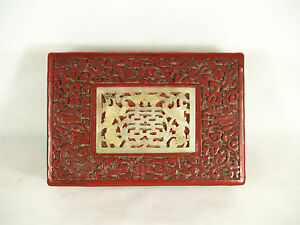 Antique Chinese Hand Carved Cinnabar Box With Old Hard Stone Plaque Jade