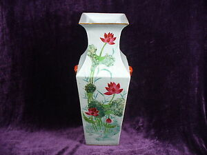 Antique Chinese Famille Rose Porcelain Vase 17 Good Condition