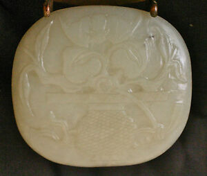 Chinese White Jade Ruyi Plaque With Vase And Blossoms Republic Period