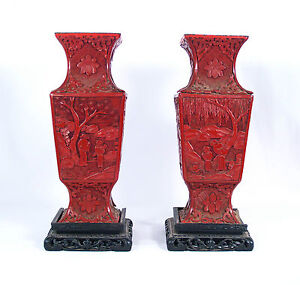 Antique Chinese Hand Carved Cinnabar Vases